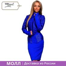 Женский зимний модный новый костюм из жаккарда Diamonds Style No name 32789588327