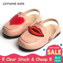 CCTWINS KIDS 32789172608