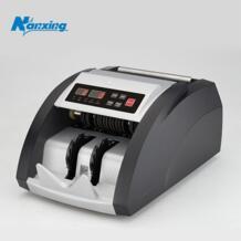 Nanxing 32820884147