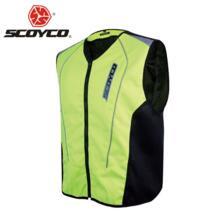 scoyco 32823484357