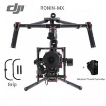 DJI Ронин-MX gimbal с рукояткой и DJI Беспроводной палец контроллер (не включить камеру) Ронин MX в наличии No name 32816660085