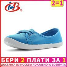 /Новое поступление; обувь на плоской подошве; женские лоферы; мягкая и удобная обувь без застежки; Женская парусиновая обувь; женская повседневная обувь LIBANG 32822806630