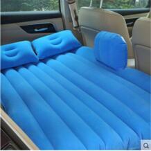 2016 (синий) автомобиля надувной матрас воздушной подушке кровать надувной сиденье Расширенный сна автомобиля матрас транспорт кровать No name 32813322921
