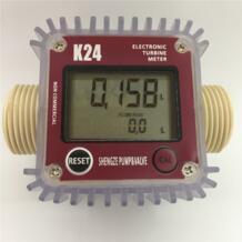 K24 красный электронный турбины расходомер HaiHuiLai 32816155612