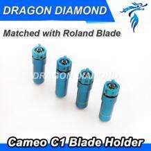 1 шт Высокое качественный резак держатель лезвия C1 для silhouette Cameo соответствует дисковый нож для режущий плоттер DRAGON DIAMOND 32793152365