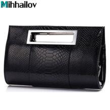 Mihhailov 32250286607