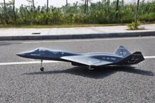 Весы Skyfligft YF23 вдова Jet RC самолет Twin EDF Металл втягивает комплект модель черный самолет Sky Flight Hobby 32795794879