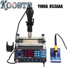 650 Вт SMD горячего воздуха пистолет + 60 Вт паяльники + 500 Вт станция предварительного нагрева 3 функции в 1 паяльная станция Yihua 853AAA No name 32229906503