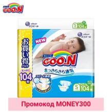 Goo.n! 32938816340