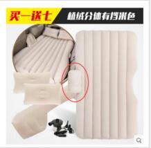 Водонепроницаемый Горячая распродажа универсальный автомобильный Путешествия надувной матрас автомобиль надувные кровать воздушной подушки утолщение стекаются No name 32870360747