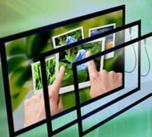 инфракрасный Сенсорный экран наложения комплект для 32 дюймов 10 очков ИК сенсорный Рамки для интерактивного киоск Xintai Touch 32799620846