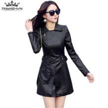 2019 Демисезонный Для женщин кожаная куртка молнии искусственной мыть мягкой Pu верхняя одежда женская кожаная куртка пальто A81 TNLNZHYN 32822227320