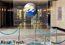 Xintai Touch 32813849796