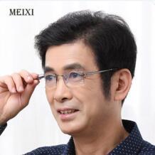 Для мужчин алмазов для резки покрытия радиационная защита металлические очки для чтения без оправы, мужские очки, солнцезащитные очки 1,0 1,5 2,0 2,5 3,0 3,5 4,0 MEIXI 32786932311