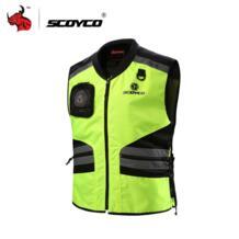 SCOYCO светоотражающий защитный жилет мотоциклетный жилет отражающий мотоцикл Chaleco Ciclismo Reflectante Ropa Moto зеленый M XXL No name 32814238074