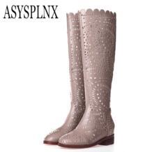 ASYSPLNX 32342952984