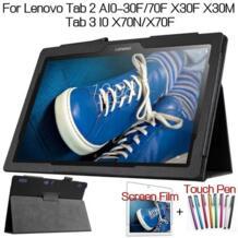 Магнитные Смарт складной кожаный чехол для Lenovo Tab 2 X30F x30m a10-30f/70f Tab 3-x70n/F 10.1 дюймов Планшеты чехол + бесплатная Плёнки + ручка AIYOO 32339008536