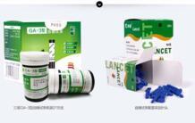 Тесты полосы для Sannuo Содержание глюкозы в крови метр ga-3 100 шт. Тесты Газа + 100 шт. lancet в отдельной упаковке Sannuo Глюкометр тесты полосы No name 32840240937