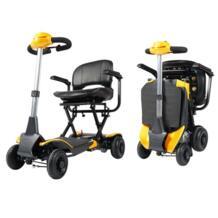 Горячая продажа Автоматический складной переносной дорожный Электрический скутер для инвалидов пожилых людей Gzanbanjia 32977791246