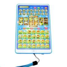 Арабский и английский двуязычный игрушка коврик для детей сенсорный планшетный компьютер мусульманские Коран Обучающая машина, игрушки Коран обучения лучший подарок No name 32680588593