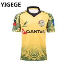 YIGEGE 32954772672