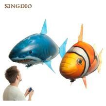 Новый пульт дистанционного управления животные электрическая акула RC Летающий клоун рыбный Шар Воздушный плавательный надувные рыбы детские игрушки на Рождество SINGDIO 32858314102