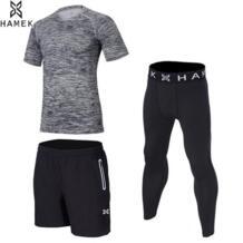 Новый Для мужчин-тройку бег спортивный костюм Баскетбол Обучение Фитнес сжатия плотно футболки + брюки + шорты 3 шт. комплект HAMEK 32822137471