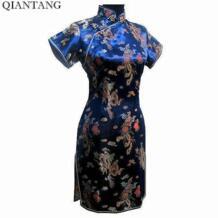 Плюс Размеры 3XL 4XL 5XL 6XL Мини Cheongsam Темно-синие Винтаж китайский Стиль женские Qipao платье Короткое Vestido размеры s m l xl XXL No name 714460274