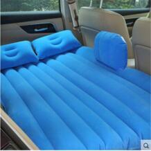 (Синий) Водонепроницаемый Лидер продаж универсальный автомобильный Путешествия надувной матрас автомобиль надувные кровать Подушки утолщение No name 32813342666