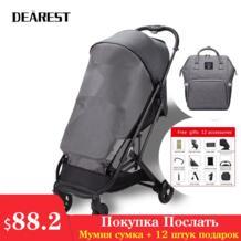 детская коляска Складная легко переносится на самолете Бесплатная доставка DEAREST 32995877388