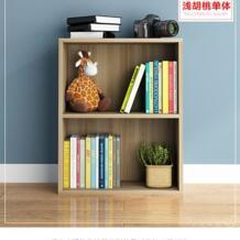 Шкафы для гостиной, мебель для дома, мебель шкаф книжный подставка деревянная полка книжной полкой современный минималистский промышленного 60*40*24 см No name 32764032951