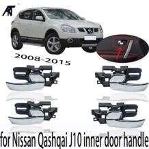 Высота quatily внутри автомобиля дверные ручки внутренняя дверная ручка для Nissan Qashqai J10 2008 2009 2010 2011 2012 2013 2014 2015 Аксессуары CAPQX 32910976233