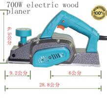 Электрический строгальный станок для экспорта древесины качество и быстрая доставка 700 Вт 82 мм Ширина экспорт в Германию Россию No name 1371372009
