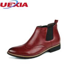 UEXIA 32827377058