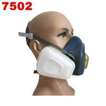 Промышленной безопасности 7502 Костюмы респиратор, противогаз химический маска спрей химических пылевой фильтр дышать маска Краски пыли половина противогаз No name 32847441533