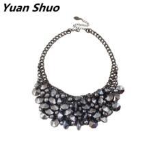 YuanShuo 32695508320