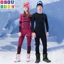 Brand лыжное нижнее белье для женщин мужчин кальсоны для женщин лыжный костюм быстросохнущая Лыжная куртка брюки для девочек термо... Gsou Snow 32833886770
