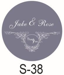 150 шт./лот персонализированные конфеты наклейки пользу наклейки для свадьбы невеста душ Свадебная вечеринка украшения Малый круг S38 No name 1531340736