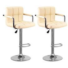 LANGRIA газа высота подъема Регулируемый поворотный стеганой искусственной кожи барные стулья с хромированной базы и подножка для бара No name 32849699728