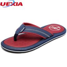 UEXIA 32850837392