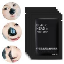 100 шт./лот черный маска черная голова угорь лечения акне Deep Cleansing уменьшить поры маска для лица QINGFANGLI 32532476916