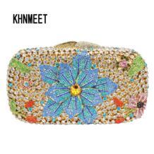 KHNMEET 32430802098
