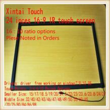 Xintai Touch 32851148785