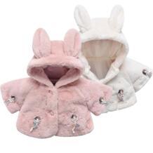 /зимние куртки для новорожденных девочек, пальто для маленьких девочек с милыми заячьими ушками, белое, розовое меховое пальто # XTN MUQGEW 32911699934