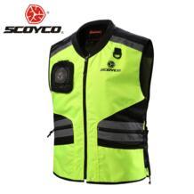 scoyco 32822961833