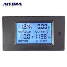 AIYIMA (工具) 32817410256