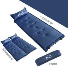 Матрас кровать для автомобиля надувной матрас надувной седан сзади загрузки/крышка багажника для Renault, Opel Vauxhall Audi A3 mercedes TTCR-II 32896034916