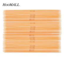 hoomall 1719941172