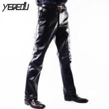 #2202 брюки из искусственной кожи мужские модные повседневные мотоциклетные брюки больших размеров 29-42 мужские штаны из искусственной кожи Черный прямой высококачественный No name 32390685402