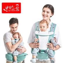 Beth-bear Хипсит для переноски детей Mochila Infantil кенгуру для переноски рюкзаки детские слинг эргономичная мочила для новорожденных от 0 до 36 месяцев Beth Bear 32845278539